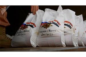ارسال کمک های بشر دوستانه روسیه به سوریه