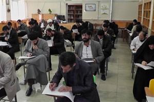 اعلام  نتایج آزمون اعزام فرهنگیان به مدارس خارج از کشور