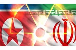 توافق با کره شمالی برای تمرکز بر خاورمیانه