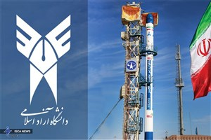 IAU to Design and Make Launching Satellite