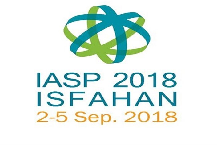 Isfahan to Host 2018 World Conference on Science Parks
