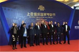 جایزه جشنواره SCO چین به فیلم «پری دریایی» رسید