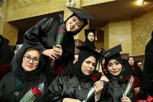 شرایط پذیرش اتباع غیر ایرانی در مقطع کارشناسی ارشد دانشگاه آزاد