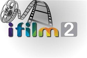 پخش سریال های تازه در شبکه آی فیلم