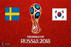 ترکیب اصلی سوئد و کرهجنوبی اعلام شد