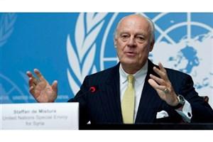 مذاکرات  صلح سوریه برگزار می شود