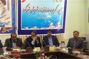 معرفی فرماندار جدید شهرکرد