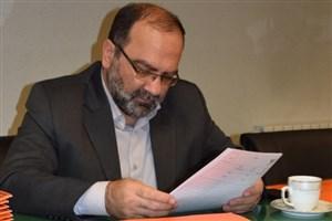 شروع امتحانات ۱۶۶۰ دانش آموز و دانشجوی زندانهای استان تهران