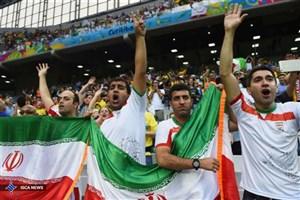 بازار داغ کری خوانی هواداران ایران و اسپانیا در کازان