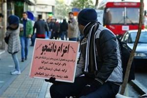 لغو مجوز 67 موسسه اعزام دانشجو به خارج/  تعلیق 35 موسسه