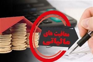 معافیت واردات کالاهای اساسی از مالیات علیالحساب منع قانونی ندارد