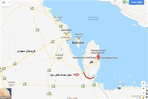 کابوس عربستان برای قطر جامه عمل می پوشد؟