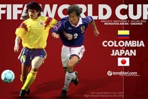 اعلام ترکیب ژاپن و کلمبیا
