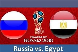 اعلام ترکیب ۱۱ نفره تیمهای روسیه و مصر/ صلاح در ترکیب اصلی فراعنه