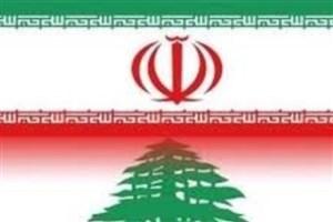 لبنان طرح ورود بدون روادید اتباع ایرانی به این کشور را بازنگری میکند