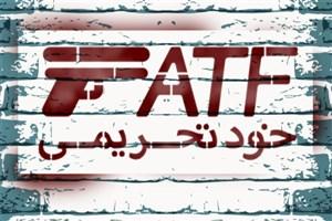 پیدا و پنهان  FATF چیست ؛  از تحویل سردار سلیمانی گرفته تا گشایش در مبادلات تجاری!