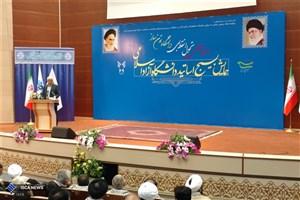 بسیج اساتید یک سازمان تمدنساز اسلامی است