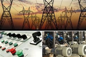 واحد های صنعتی در ساعات اوج مصرف برق صرفه جویی کنند