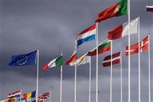 حمایت مالی اتحادیه اروپا از کشاورزی ایران