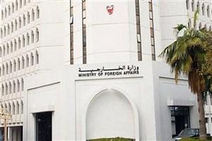 بحرین، اسرائیل را دشمن نمی داند