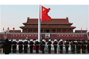 پکن روابط تجاری خود با تهران را ادامه می دهد