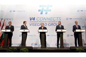 تحریم نشست اتحادیه اروپا توسط چهار کشور عضو