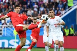 صربستان یک - سوئیس 2/ پیروزی دقیقه نودی مهاجمان قرمز