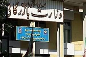 نابودی 250 هزار فرصت شغلی با تشکیل مجدد وزارت بازرگانی