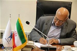 انتصاب اعضای شورای فرهنگی دانشگاه علوم پزشکی آزاد اسلامی تهران