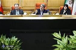 نشست تخصصی شادی و نشاط اجتماعی در وزارت کشور