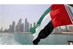 رویترز: امارات توسط عوامل آمریکایی برای جاسوسی از ایران و قطر تلاش کرده است