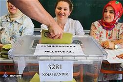 انتخابات ریاست جمهوری و مجلس ترکیه