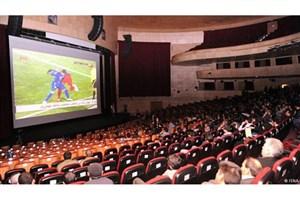 سینماهای شهرکرد میزبان هواداران تیم ملی فوتبال
