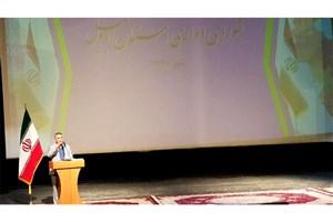 تدوین برنامه جامع روابط عمومی های استان برای اولین بار در کشور