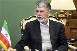 وزارت ارشاد: آرامش را به  بازار کاغذ برگردانید