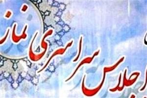 فراخوان اجلاس سراسری نماز در چهارمحال و بختیاری اعلام شد