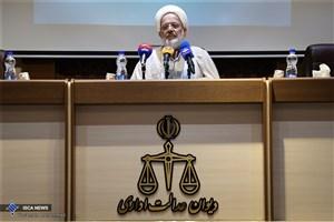 سامانه خدمات الکترونیک قضایی قوه قضائیه رونمایی شد