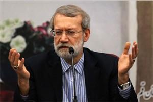 لاریجانی: ما در ایجاد امنیت اقتصادی موفق نبودیم