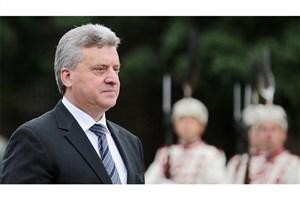 رئیس جمهور مقدونیه زیر بار  تغییر نام نرفت
