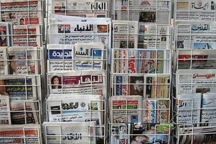 روزنامه عربی