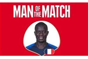 کانته بهترین بازیکن فرانسه - دانمارک