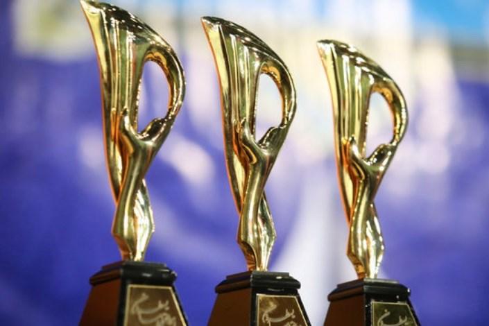 جایزه قلم