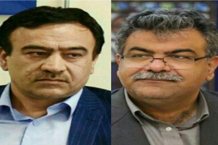 آزادی شورای شهر شهردار کرمانشاه