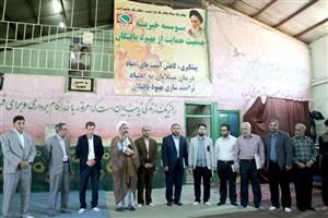 بازدید جمعی از همکاران دانشگاه آزاد اسلامی واحد اردبیل از کمپ ترک اعتیاد آزادی