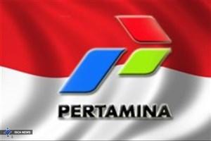 اندونزی قرارداد فعالیت در میدان منصوری ایران را به حالت تعلیق درآورد