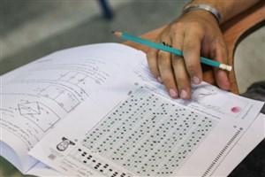 قبولی ۶ نفر از مددجویان زندان رجایی شهر در آزمون کارشناسی ارشد