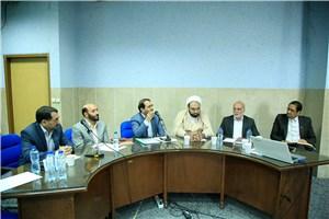 نشست هماهنگی ۸۴ استاد مشاور شاهد و ایثارگر واحد علوم و تحقیقات برگزار شد