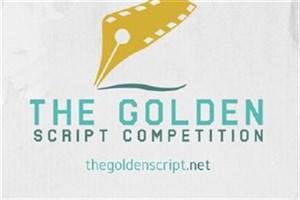 راه یابی فیلمنامه «کهربا» به جشنواره انگلیسى