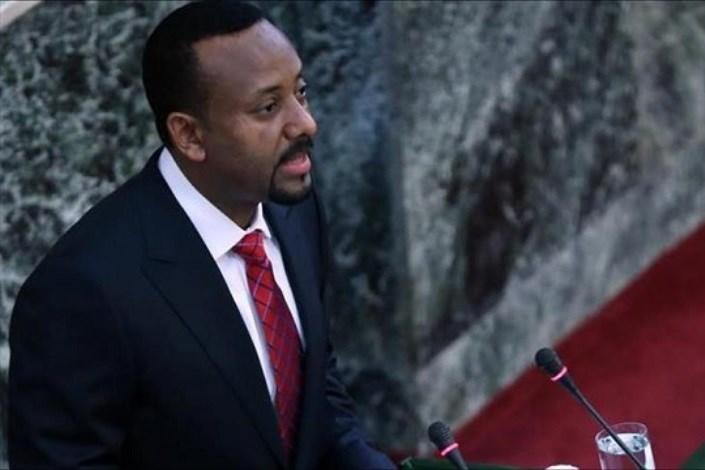 نخست وزیر اتیوپی
