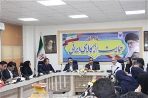 آزمون جامع مقطع دکتری در استان هرمزگان  برگزار می شود